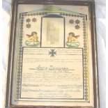 Pamětní list na německého vojáka