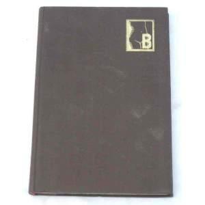 Poesie-Charles Baudelaire 1932