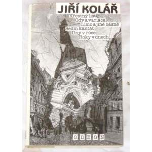 Křestný list,Ody a variace,Limb a jiné básně-Jiří Kolář