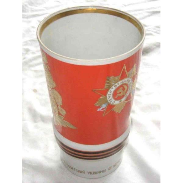 Váza - 30.let od osvobození ruské Ukrajiny od německé armády - Antique - Star...