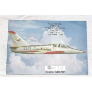 Aero L-39 Albatros - dobová propagační brožura